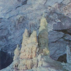 "Front of the hall, ""Tbilisi"". New Athos Cave, 1980"