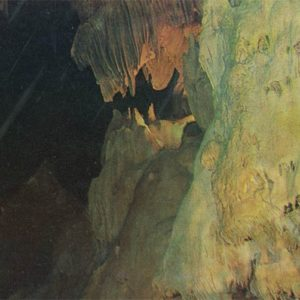 dungeon guards. New Athos Cave, 1980