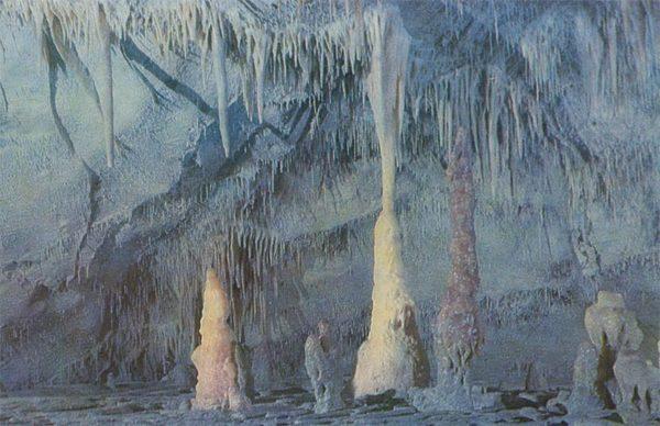 Gelektitovy grotto. New Athos Cave, 1980