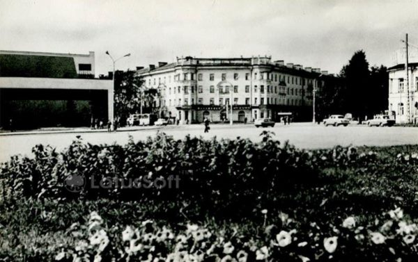 Площадь им.  С. М. Кирова. Петрозаводск, 1984 год