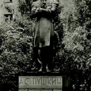 AS monument Pushkin. Petrozavodsk, 1984
