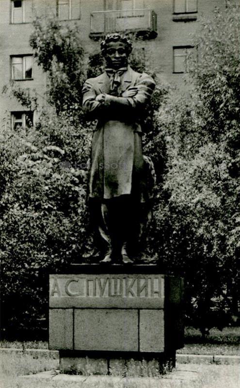 Памятник А.С. Пушкину. Петрозаводск, 1984 год