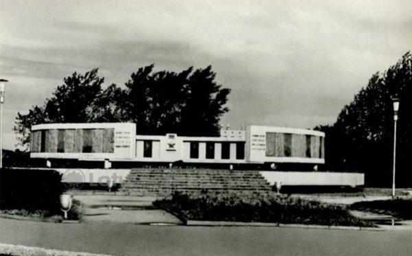 Галерея Героев Советского Союза. Петрозаводск, 1984 год