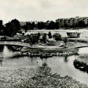 City Park on Lososinka. Petrozavodsk, 1984