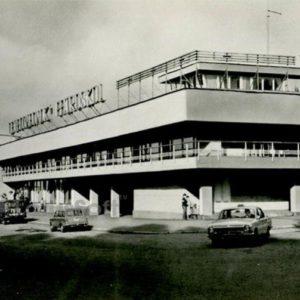 River Station. Petrozavodsk, 1984