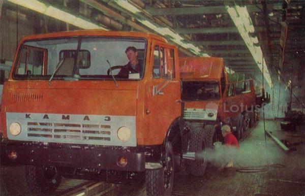 КамАЗ. На главном конвейере. Набережные Челны, 1981 год