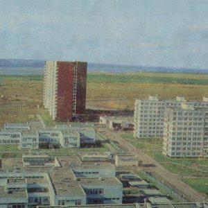 View of the city and the Kama. Naberezhnye Chelny, 1981