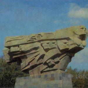 Glory Monument. Naberezhnye Chelny, 1981