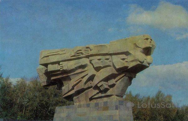 Монумент славы. Набережные Челны, 1981 год