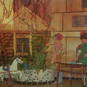 Kindergarten. Naberezhnye Chelny, 1981