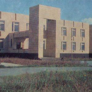 College of Arts. Naberezhnye Chelny, 1981