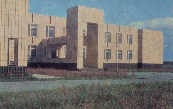 Училище искусств. Набережные Челны, 1981 год