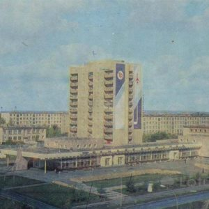 Transagentstvo building. Naberezhnye Chelny, 1981
