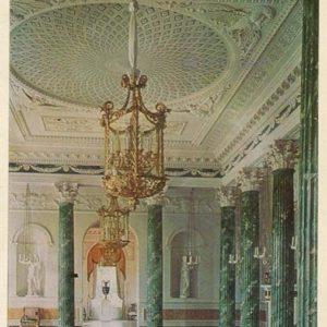 Большой дворец. Гоеческий зал. Павловск, 1972 год