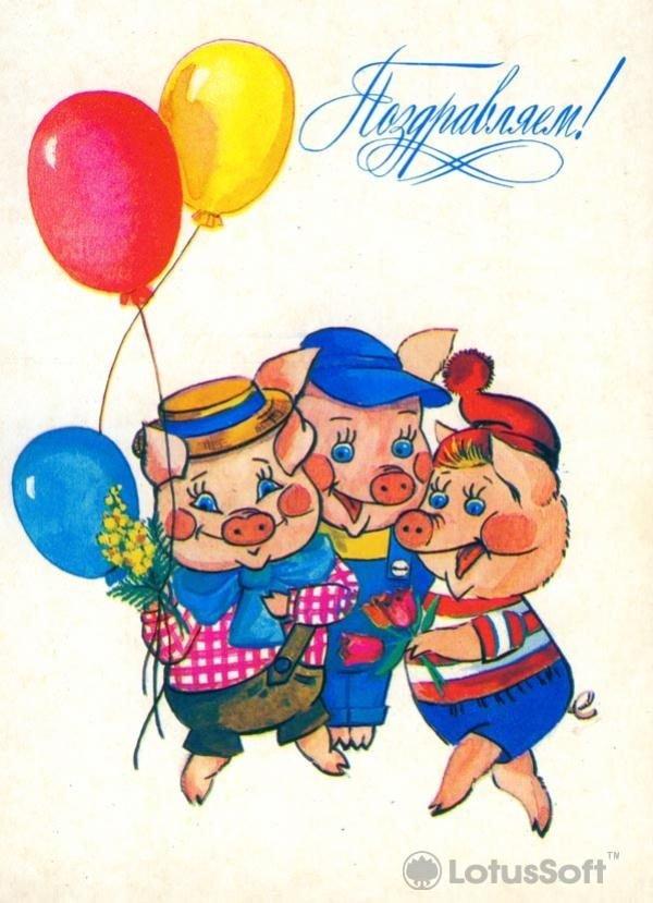 Поздравляем, 1985 год