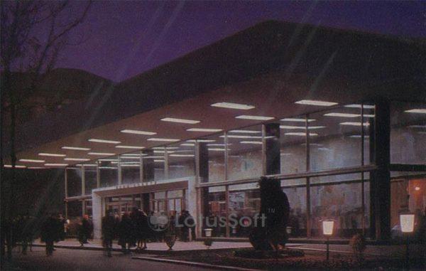 """Станция метро """"Бакы Советы"""". Баку (1970 год)"""