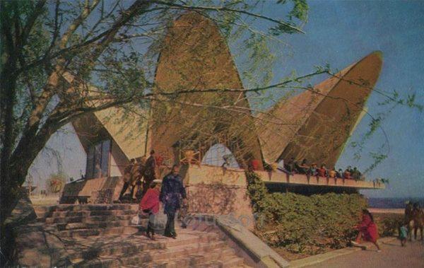 """Ресторан """"Жемчужина"""" в Примрском парке. Баку (1970 год)"""