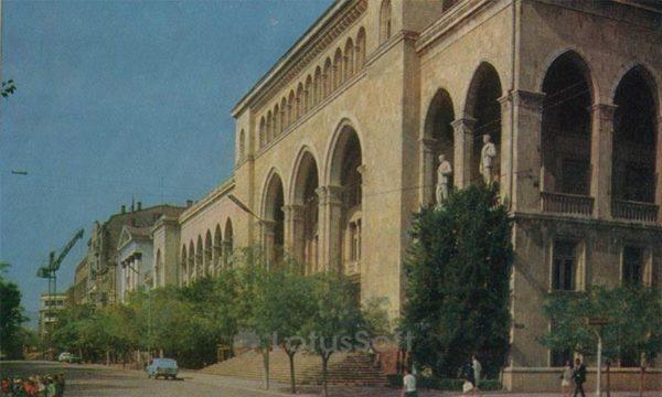 Биьлиотека им. М.Ф. Ахундова. Баку (1970 год)