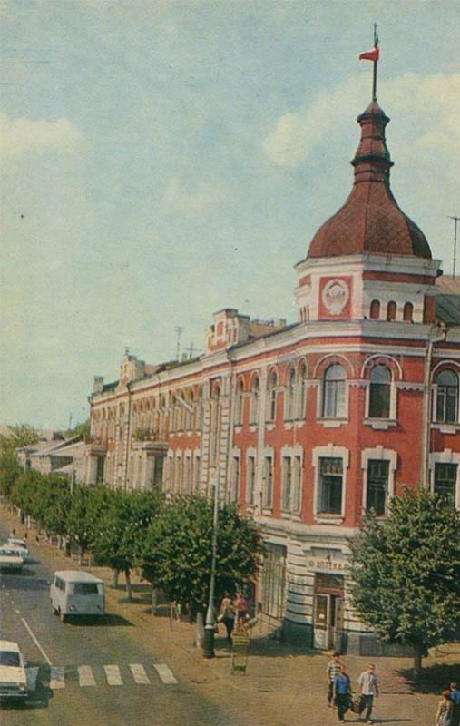 Здание горкома КПСС и исполкома. Мичуринск, 1973 год