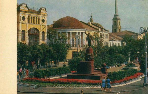 Площадь им. В.И Ленина. Мичуринск, 1973 год