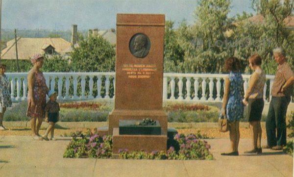 Могила И.В. Мичурина. Мичуринск, 1973 год