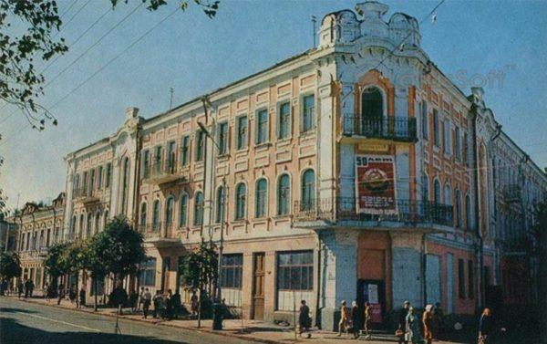 Мичуринский педагогический институт. Мичуринск, 1973 год
