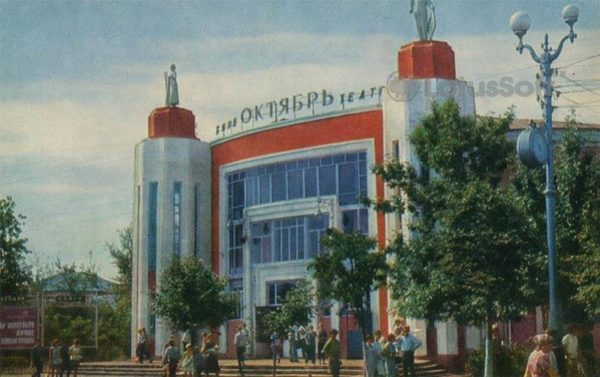 "Кинотеатр ""Октябрь"". Мичуринск, 1973 год"