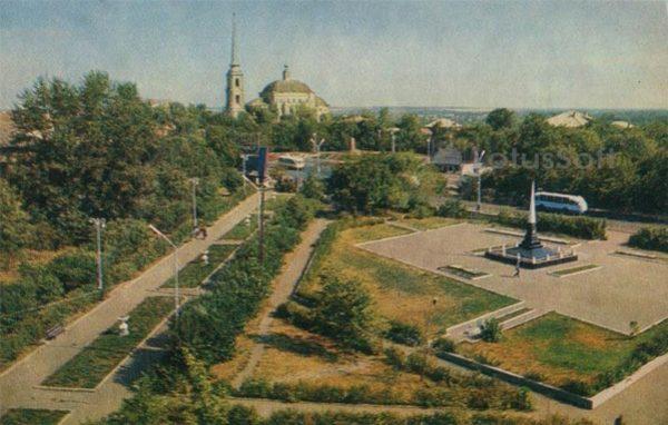 Обелиск павшим героям гражданской и Великой Отчественной войн. Мичуринск, 1973 год