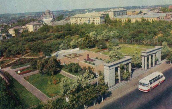 Коллекционный сад Плодоовощного института. Мичуринск, 1973 год