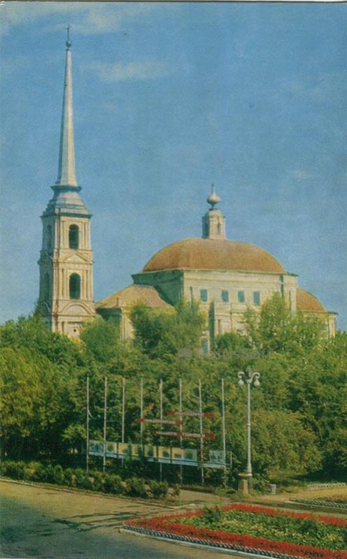 Краеведческий музей. Мичуринск, 1973 год
