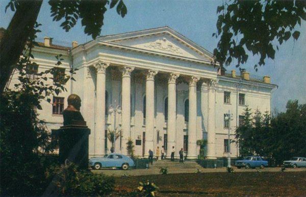 Генетическая лаборатория им. Мичурина. Мичуринск, 1973 год