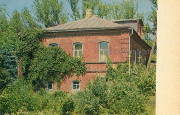 Дом-музей И.В. Ленина. Мичуринск, 1973 год