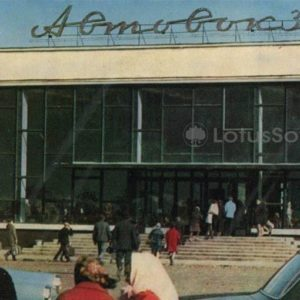 Bus station. Maikop, 1973