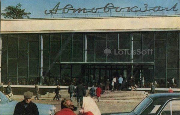Автовокзал. Майкоп, 1973 год