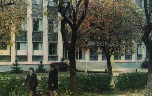 Улица Первомайская. Майкоп, 1973 год