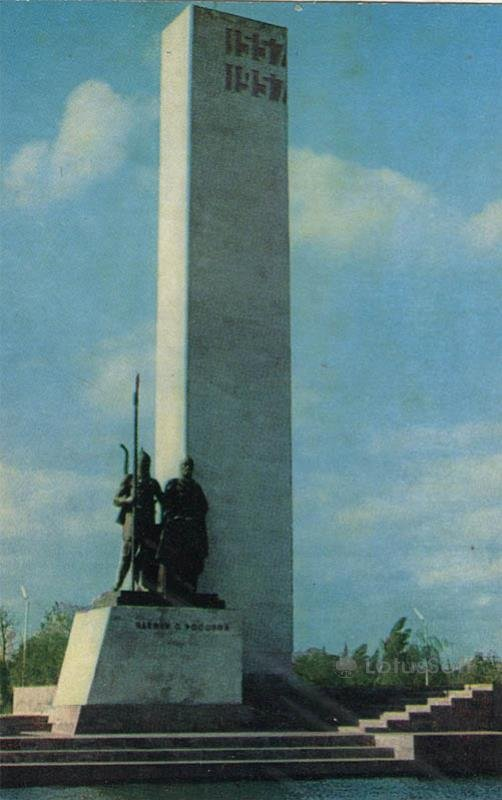 Монумент Дружбы в Майкопе. Майкоп, 1973 год