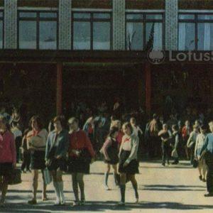 Secondary school. Maikop, 1973