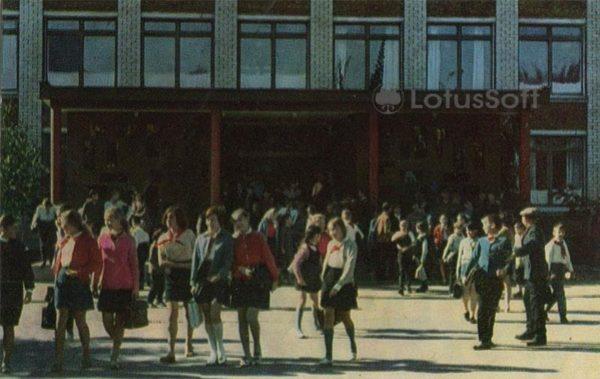 Средняя школа. Майкоп, 1973 год