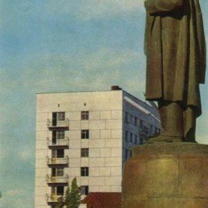 VI monument Lenin. Maikop, 1973