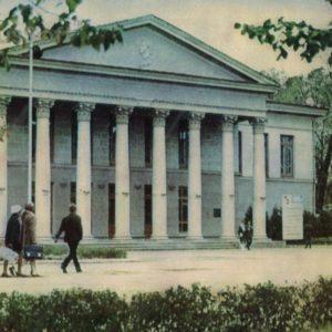 Adygeya Regional Drama Theater named after AS Pushkin. Maikop, 1973