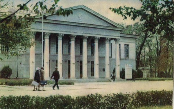 Адыгейский областной драматический театр имени А.С. Пушкина. Майкоп, 1973 год