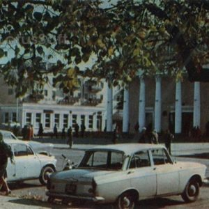 "Cinema ""October"". Maikop, 1973"