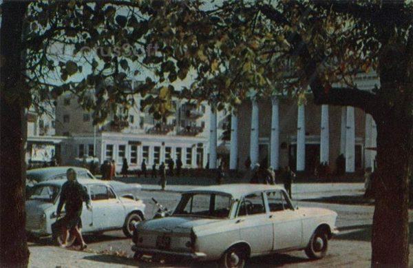 """Кинотеатр """"Октябрь"""". Майкоп, 1973 год"""