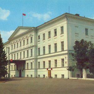 Municipal Party Committee. Nizhny Novgorod, Gorky), 1985