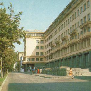 """""""Russia"""" hotel. Nizhny Novgorod, Gorky), 1985"""