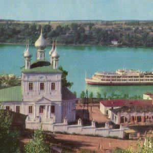 View of the Volga. Ples, 1968