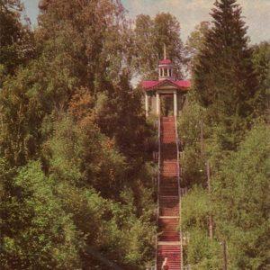 "Holiday ""Poroshin"". Descent to the Volga. Ples, 1968"