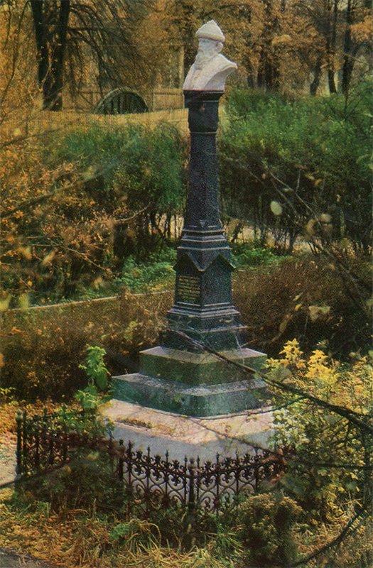 Памятник князю Василию Темному – основателю Плеса. Плес, 1968 год
