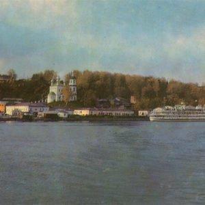 Город со стороны Волги. Плес, 1968 год