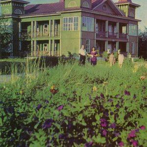 "Dormitory holiday home ""Ples"". Ples, 1968"